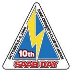 10thSAAB_DAY