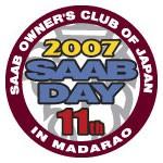 11thSAAB_DAY