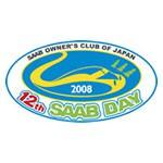 12thSAAB_DAY