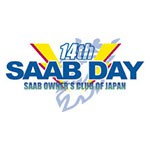 14thSAAB_DAY