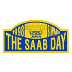 2ndSAAB_DAY