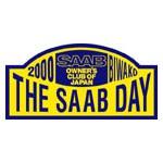 4thSAAB_DAY