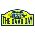 5thSAAB_DAY