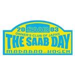 7thSAAB_DAY