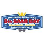 8thSAAB_DAY