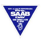 Pre_SAAB_DAY